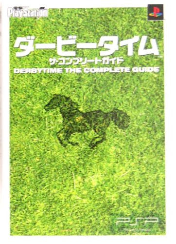 Image 1 for Derby Time The Complete Guide Book / Psp