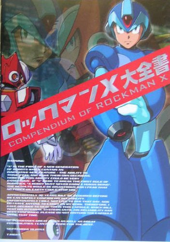 Mega Man X Rockman Encyclopedia Art Book / Ps2