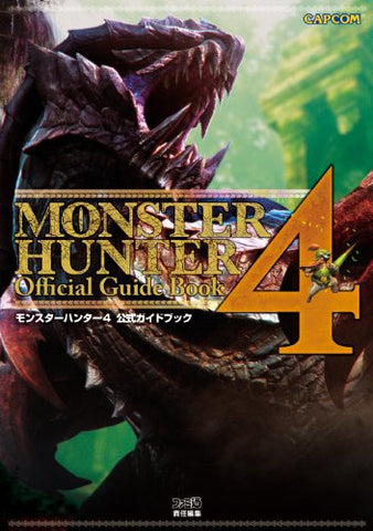 Image for Monster Hunter 4 Official Guide Book
