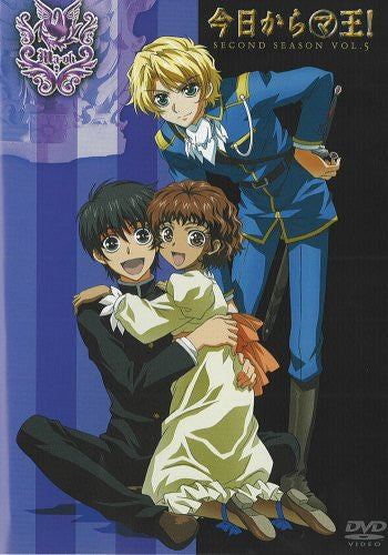 Image 1 for Kyo kara Maou! Second Season Vol.5