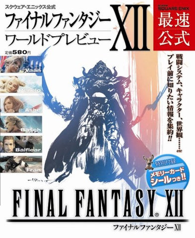 Image for Final Fantasy Xii World Preview