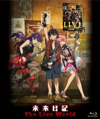 Future Diary Mirai Nikki The Live World