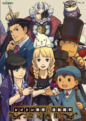 Image 1 for Layton Kyouju Vs Gyakuten Saiban   Setting Visual Materials
