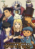 Thumbnail 1 for Layton Kyouju Vs Gyakuten Saiban   Setting Visual Materials