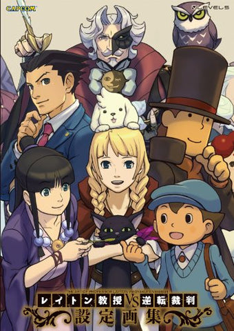 Layton Kyouju Vs Gyakuten Saiban   Setting Visual Materials