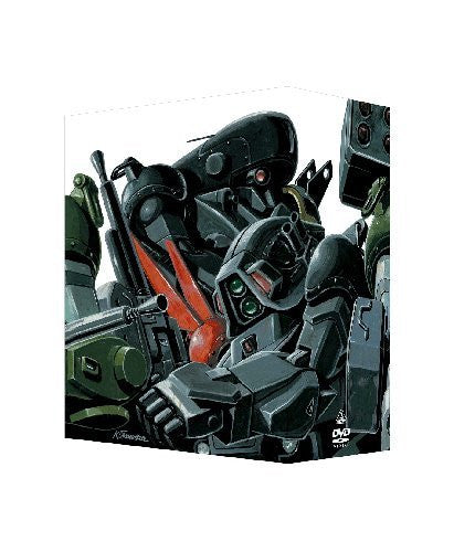 Image 2 for Armored Trooper Votoms / Soko Kihei Botomuzu DVD Box 3