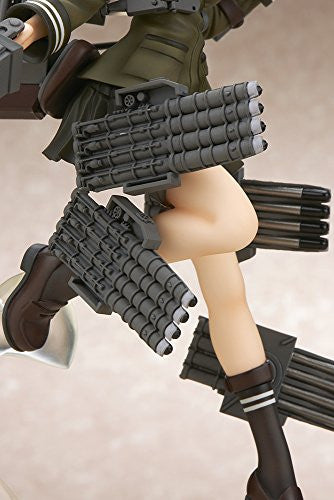 Image 8 for Kantai Collection ~Kan Colle~ - Ooi - 1/8 - Kai (Ques Q)