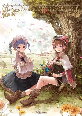 Image for Atelier Series Official Chronicle Game Art Book