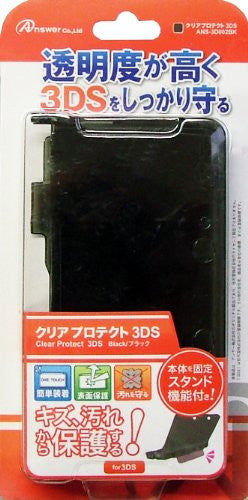Image 1 for Clear Protect 3DS (Clear Black)