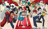 Thumbnail 1 for It's a Rumic World Special Anime Box [DVD+Figure Limited Edition]