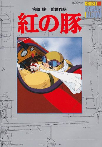 Image 1 for Porco Rosso Studio Ghibli Roman Album Illustration Art Book