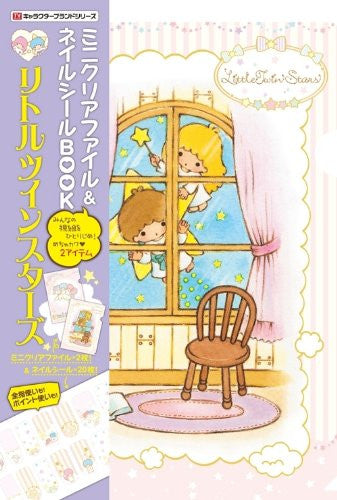 Image 1 for Little Twin Sisters   Mini Clear File And Nail Seal Book