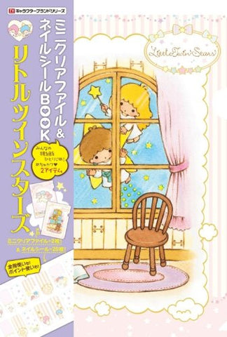 Image for Little Twin Sisters   Mini Clear File And Nail Seal Book