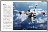Macross Variable Fighter Master File Sdf 1 Macross Vf 1 Squadrons - 3