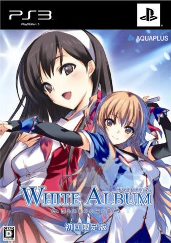 Image for White Album: Tsuzurareru Fuyu no Omoide [Limited Edition]
