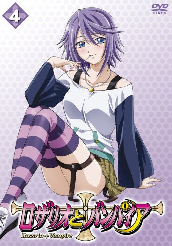 Image 1 for Rosario Vampire 4