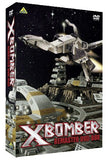 Thumbnail 1 for X Bomber - Aka Star Fleet Also Bomber X Remaster Dvd Box