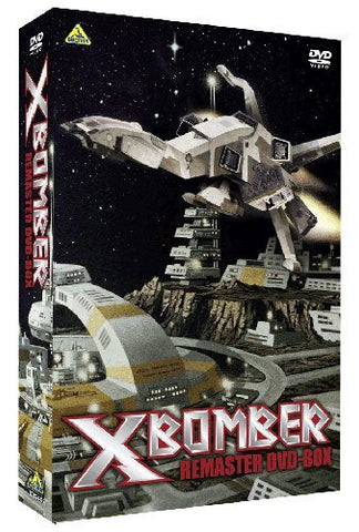 Image for X Bomber - Aka Star Fleet Also Bomber X Remaster Dvd Box