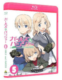 Thumbnail 3 for Girls Und Panzer Vol.5 [Limited Edition]