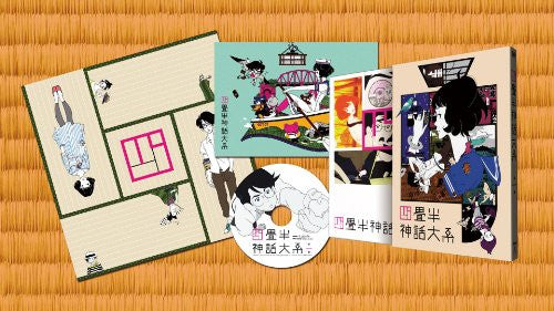 Image 2 for The Tatami Galaxy Vol.1 [Limited Edition]