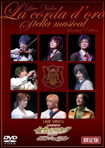 Image for Live Video Neo Romance Stage Kiniro No Corda Stellar Musical [Limited Edition]