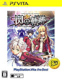 Thumbnail 1 for Eiyuu Densetsu: Sen no Kiseki (PlayStation Vita the Best)