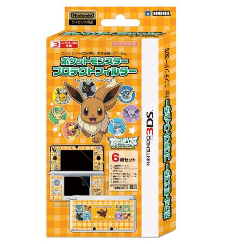 Image 1 for Pocket Monster Protection Filter for 3DS (Eievui Series Version)