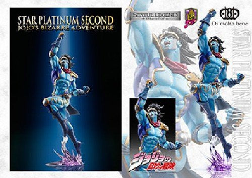 Image 2 for Jojo no Kimyou na Bouken - Stardust Crusaders - Star Platinum - Statue Legend #27 - Second Ver. (Di molto bene)