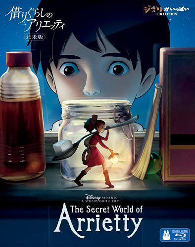 Image 1 for The Secret World Of Arrietty / The Borrower Arrietty