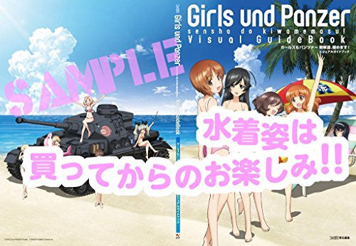 Image 8 for Girls Und Panzer Sensha Do Kiwamemasu Visual Guidebook