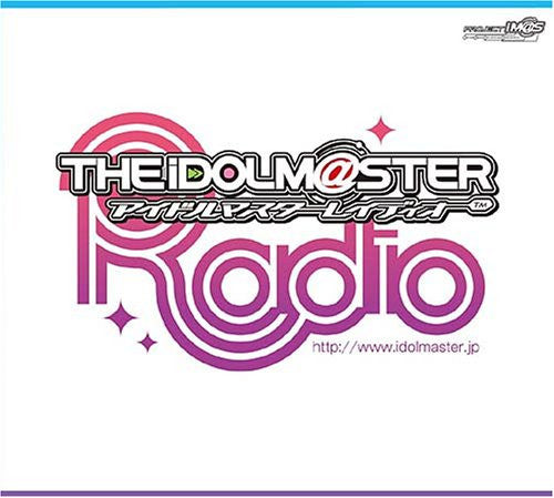 Image 1 for THE IDOLM@STER RADIO TOPxTOP!