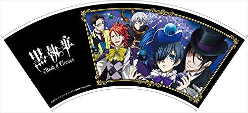 Image 2 for Kuroshitsuji ~Book of Circus~ - Ciel Phantomhive - Joker - Sebastian Michaelis - Snake - William T. Spears - Cup - Melamine Cup B (Ensky)