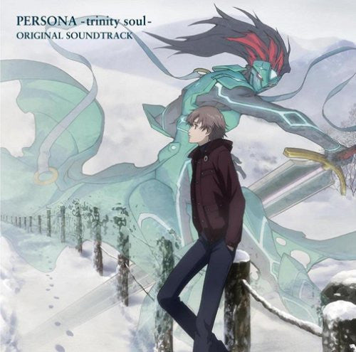 Image 1 for PERSONA -trinity soul- ORIGINAL SOUNDTRACK
