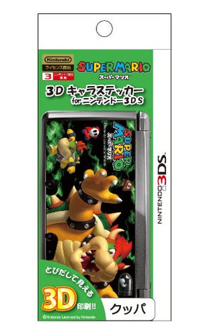 Image for 3D Character Sticker (Bowser) for Nintendo 3DS
