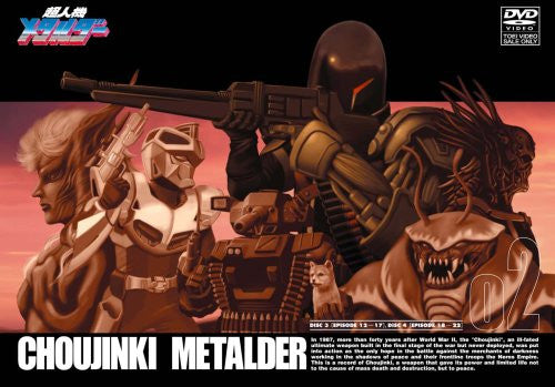 Image 1 for Choujinki Metalder Vol.2