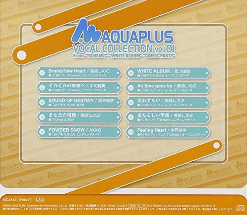 Image 2 for Aquaplus Vocal Collection Vol.1
