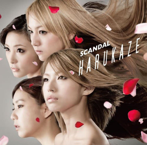 Image for HARUKAZE / SCANDAL [Limited Edition]