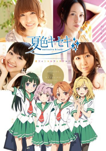 Natsuiro Kiseki   Official Photo Book
