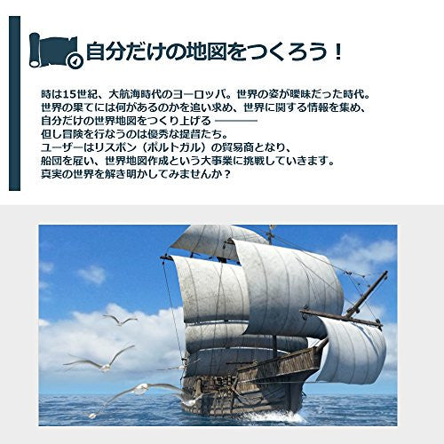 Image 5 for Neo Atlas 1469