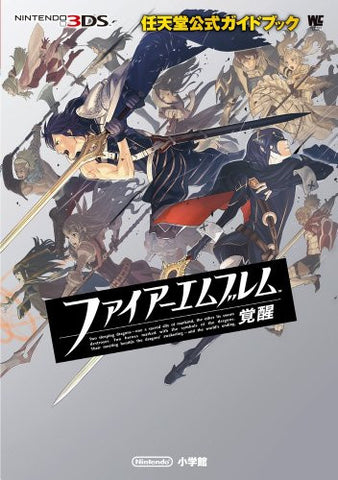 Image for Fire Emblem Awakening Nintendo Official Guide Book / 3 Ds