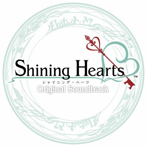 Image 1 for Shining Hearts Original Soundtrack