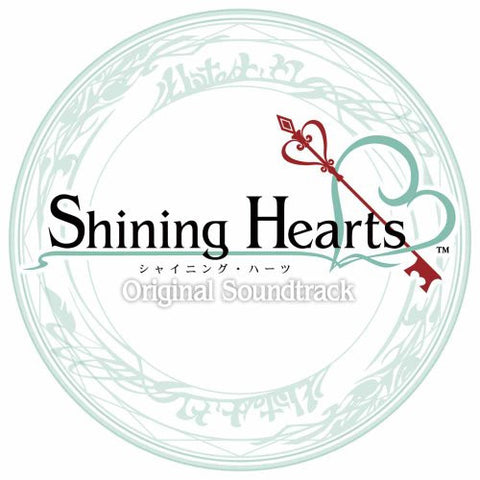 Image for Shining Hearts Original Soundtrack