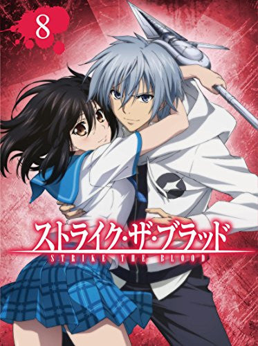 Image 2 for Strike The Blood Vol.8 [Limited Edition]