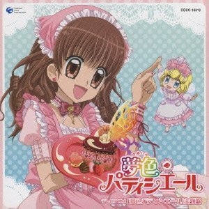 Image 1 for Yume ni Yell! Patissiere♪ / Ichigo no Miracle Rule