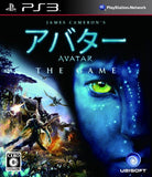 James Cameron's Avatar: The Game - 1