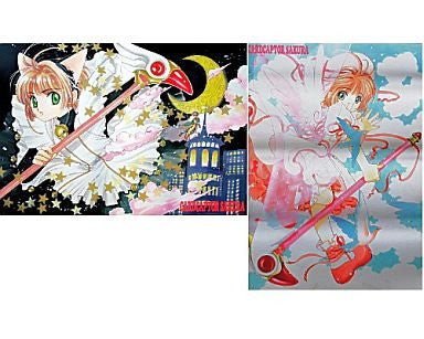 Image 1 for Card Captor Sakura Character's Poster Book