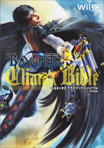 Image for Bayonetta Climax Bible 2