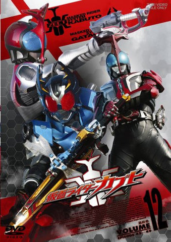 Image for Kamen Rider Kabuto Vol.12