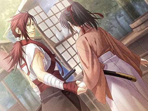 Image 3 for Hakuouki: Yuugi Roku Taishitachi no Daienkai [Limited Edition]