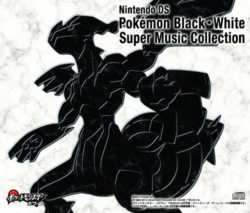 Image 2 for Nintendo DS Pokémon Black・White Super Music Collection